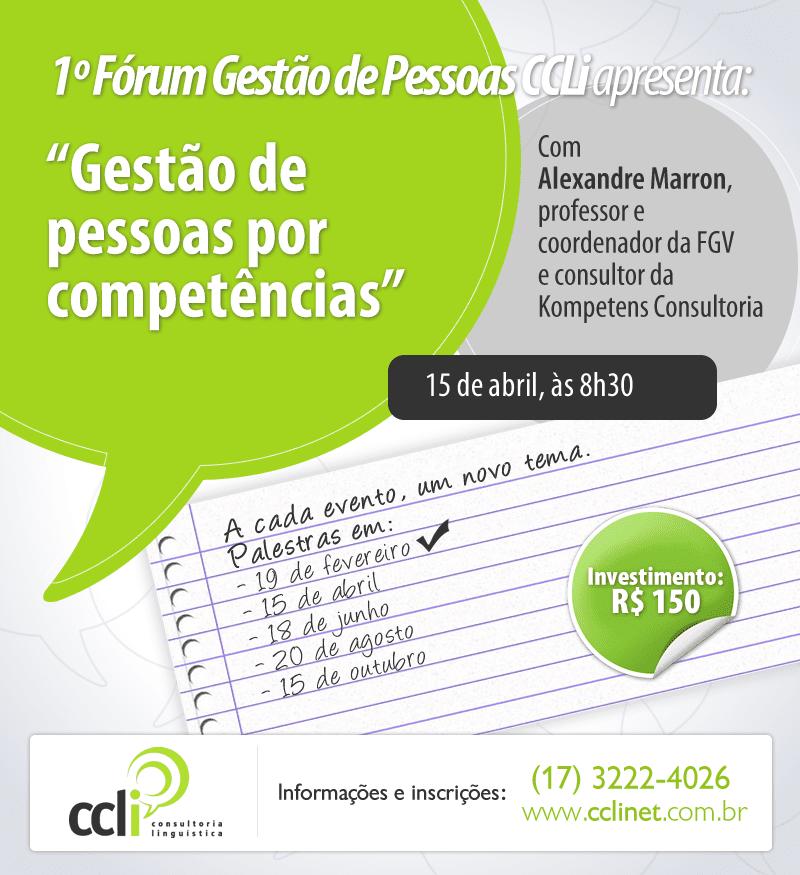 Segunda palestra do Fórum Gestão de Pessoas será realizada na próxima semana