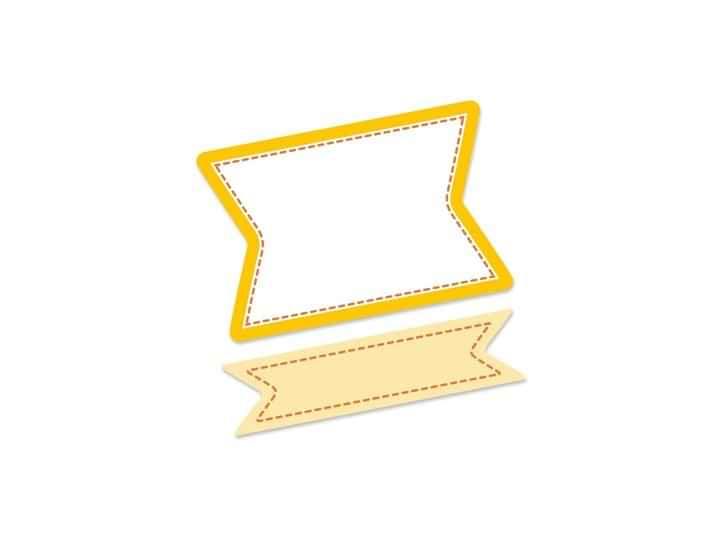 BAN002 - Yellow Banner 12 p/s Label