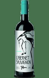 Κτήμα Πότσιου Cabernet Sauvignon