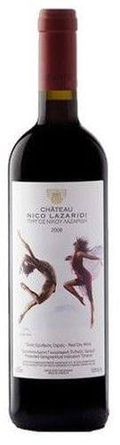 Nico Lazaridi Château Ερυθρό 2000