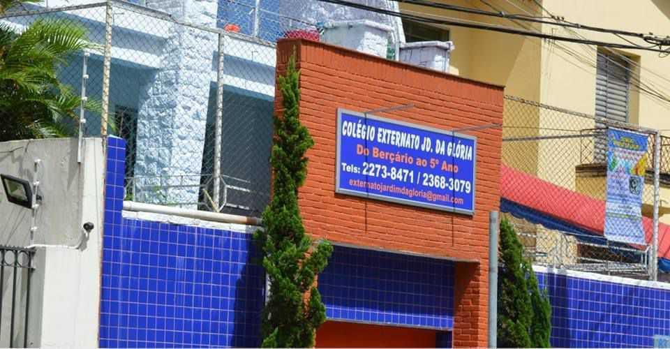 Colégio Jardim da Glória - foto 2