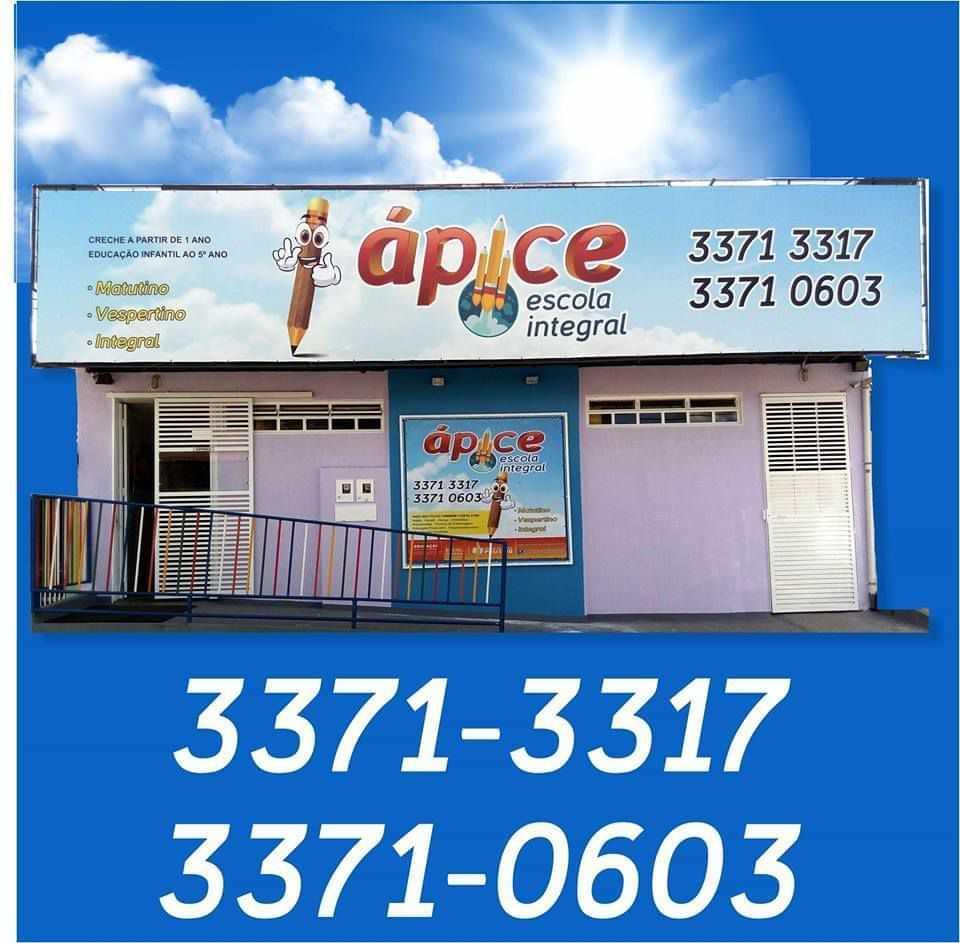 Ápice Escola Integral - foto 3