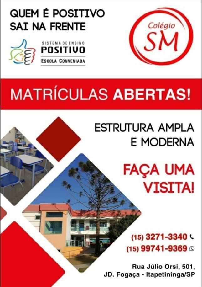 Colégio Santa Maria - foto 7