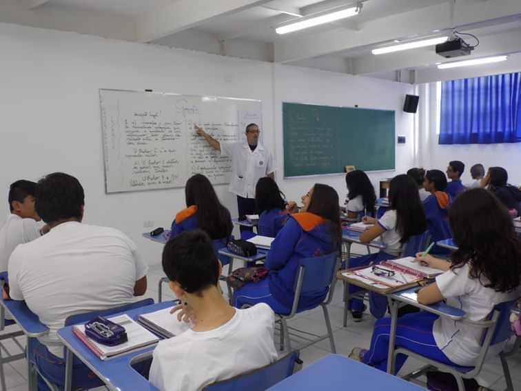 Colégio São Paulo Mooca - foto 1