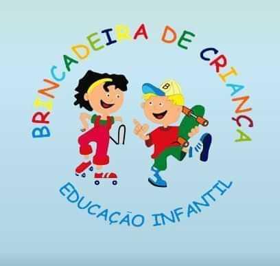 Centro Educacional Brincadeira De Criança