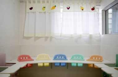 Centro Educacional Transformar - foto 5