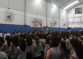 Escola Modelar Cambaúba - foto 3