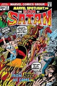 Son of Satan Marvel Spotlight #12 Facsimile Edition