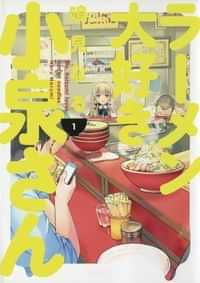 Ms Koizumi Loves Ramen Noodles GN V1