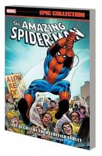 Amazing Spider-Man TP Epic Collection Secret of Petrified Tablet