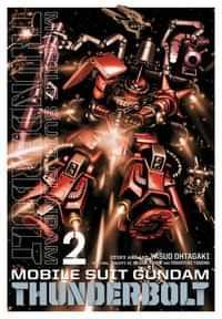 Mobile Suit Gundam GN Thunderbolt V2