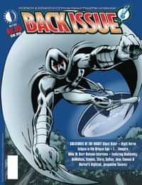 Back Issues #95