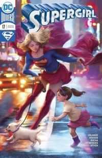 Supergirl #17 CVR B