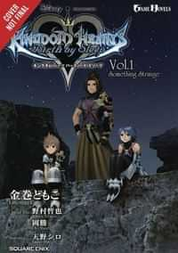 Kingdom Hearts Novel Birth By Sleep Light