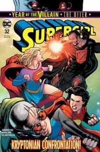 Supergirl #32 CVR A