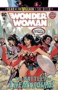 Wonder Woman #75 CVR A