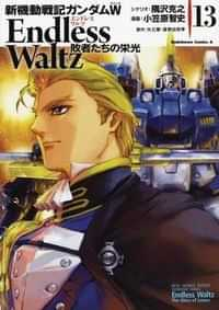 Mobile Suit Gundam Wing GN Glory of the Losers V13