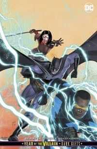 Batman and the Outsiders #4 CVR B