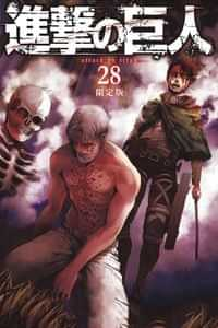 Attack on Titan GN V28