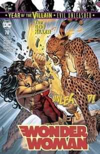 Wonder Woman #78 CVR A
