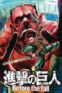 Attack on Titan GN Before the Fall V17
