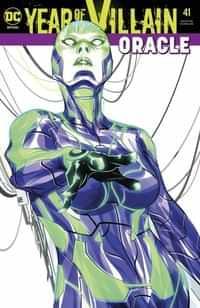 Batgirl #41 CVR A Acetate