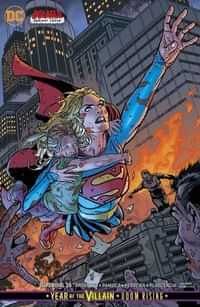 Supergirl #35 CVR B