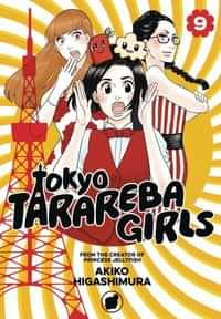 Tokyo Tarareba Girls GN V9