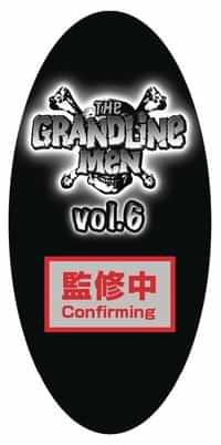 One Piece Stampede Movie Dxf the Grandline Men Figure