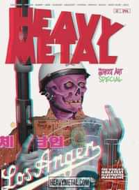 Heavy Metal #296