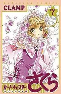 Cardcaptor Sakura GN Clear Card V7