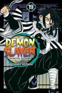 Demon Slayer Kimetsu No Yaiba GN V19