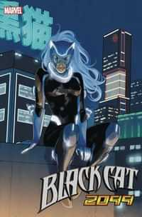 Black Cat #6 Variant Noto 2099