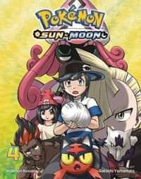 Pokemon Sun and Moon GN V4