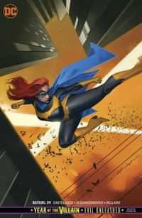 Batgirl #39 CVR B Card Stock