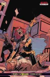 Batgirl #40 CVR B