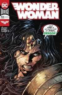 Wonder Woman #753 CVR A