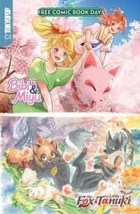 FCBD 2020 Bibi Miyu and Fox Little Tanuki