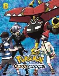 Pokemon GN Sun and Moon V8
