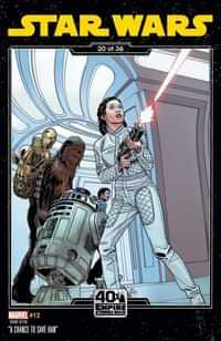 Star Wars #12 Variant Sprouse Empire Strikes Back