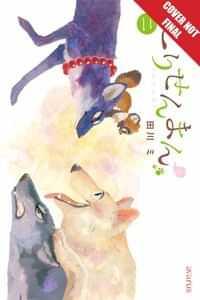 Fox and Little Tanuki GN V2