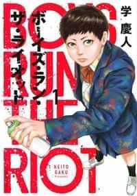 Boys Run The Riot GN V1