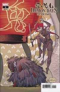 Demon Days Mariko #1 Variant Sakai
