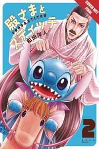 Disney Manga Stitch and Samurai GN V2